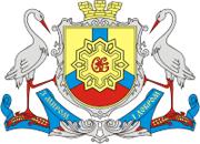 Трудоустройство в городах Кировоградской области